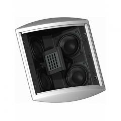BG Radia IC-201 In-Ceiling LCR