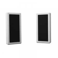 DLS FLATBOX M-One white
