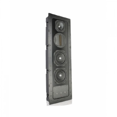 Episode Speakers ES-HT950-IW-7