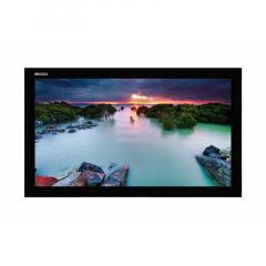 Lumien Cinema Home 164x280 см