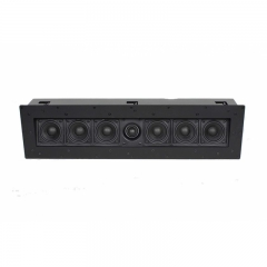 TDG Audio Skybar LCR